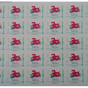 Planche timbres FFN 70 ans
